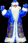 Скачать PNG картинку на прозрачном фоне Дед Мороз, нарисованный в синим костюме
