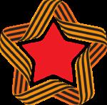 Скачать PNG картинку на прозрачном фоне Георгиевская лента нарисованная в форме звезды с красной звездой внутри