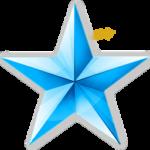 Скачать PNG картинку на прозрачном фоне Голубая звезда, пятиконечная