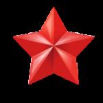 Скачать PNG картинку на прозрачном фоне Красная красивая пятиконечная звезда