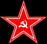 Скачать PNG картинку на прозрачном фоне Красная звезда с белым кантом, с серпом и молотом, пятиконечная