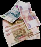 Скачать PNG картинку на прозрачном фоне Куча рублевых бумажных банкнот