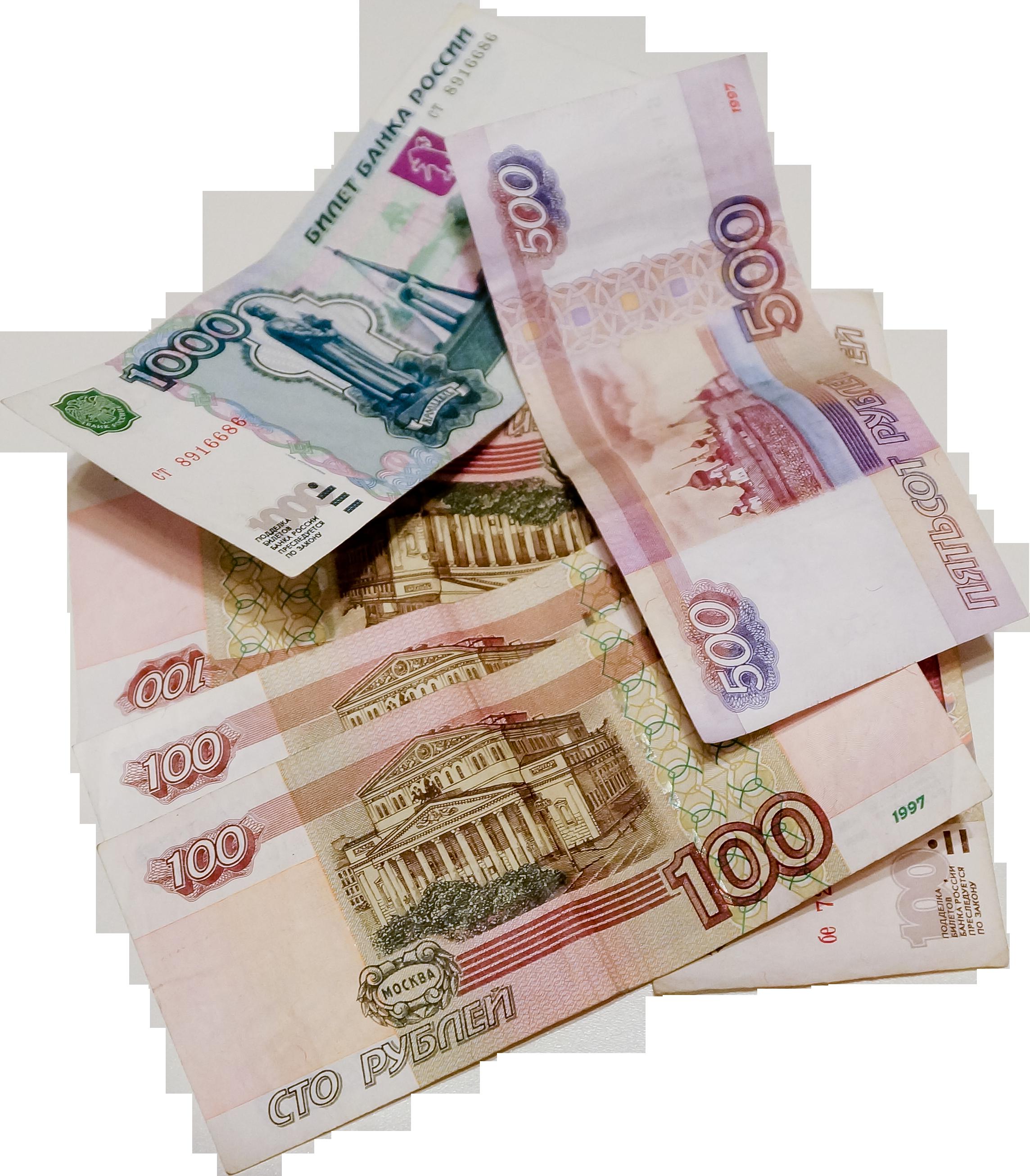 Картинки деньги на белом фоне