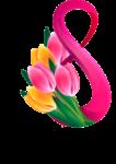 Скачать PNG картинку на прозрачном фоне Нарисованная цифра восемь,8, с тюльпанами