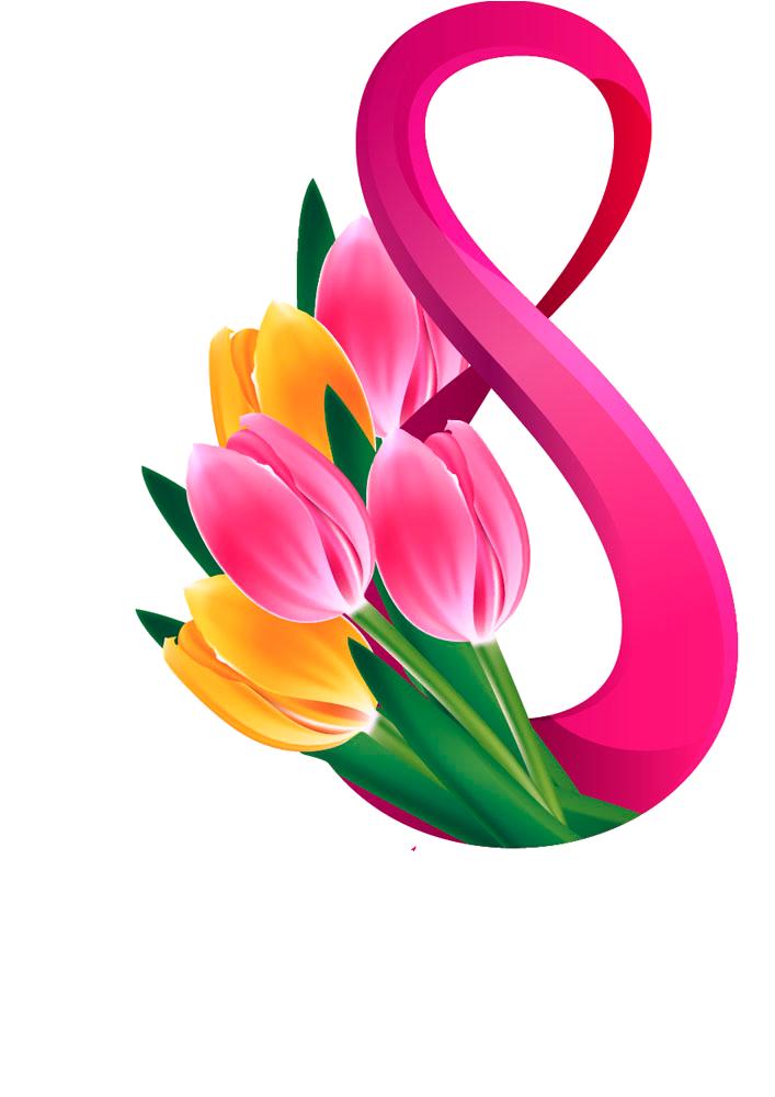 Нарисованная цифра восемь,8, с тюльпанами