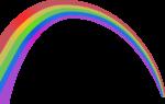 Скачать PNG картинку на прозрачном фоне Нарисованная радуга с наклоном уходит в даль