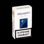 Скачать PNG картинку на прозрачном фоне Пачка сигарет