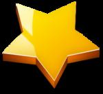 Скачать PNG картинку на прозрачном фоне Поовернутая пятиконечная золотая звезда