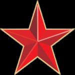 Скачать PNG картинку на прозрачном фоне star_PNG1598